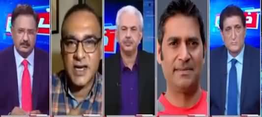 Khabar Hai (Conspiracy Against Pakistan Cricket) - 22nd September 2021