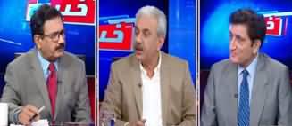 Khabar Hai (Coronavirus And Politics) - 11th May 2020