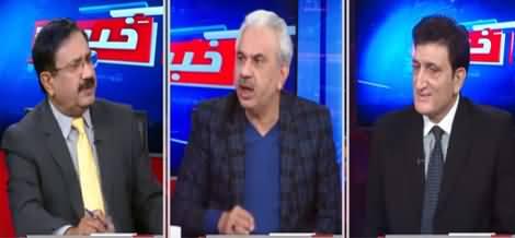 Khabar Hai (Cracks in PDM, PPP Refused to Resign, JUIF Split) - 29th December 2020