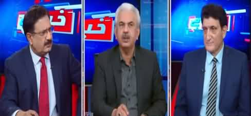 Khabar Hai (Daska NA75 By-Election, Maryam Bilawal Meeting) - 25th February 2021