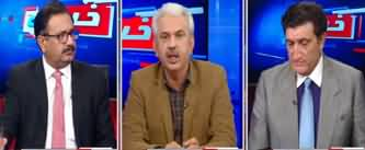 Khabar Hai (Death of Journalist, Who Is Responsible?) - 17th February 2020