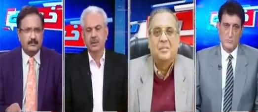 Khabar Hai (Destruction of Pakistan's Economy, Who Is Responsible?) - 31st August 2021