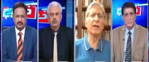 Khabar Hai (DG ISI Appointment, What Law Says?) - 12th October 2021
