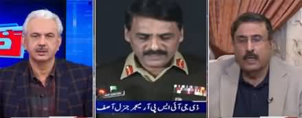 Khabar Hai (DG ISPR Press Conference) - 19th December 2019