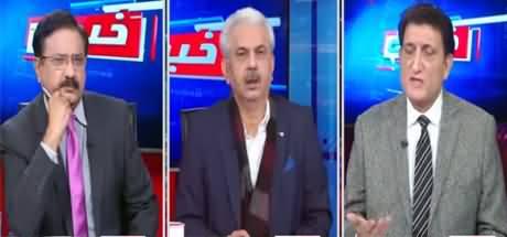 Khabar Hai (DG ISPR Reply on PDM Narrative) - 11th January 2021