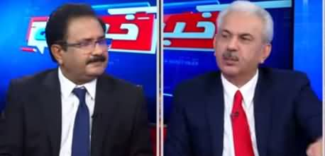 Khabar Hai (Differences in Federal Cabinet) - 3rd September 2019