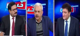 Khabar Hai (Dismissal of KP Ministers, Message For Punjab & Sindh) - 27th January 2020