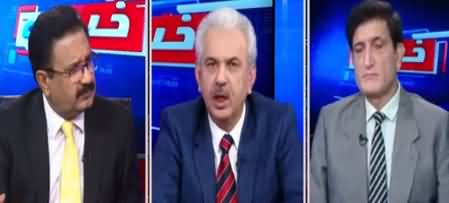 Khabar Hai (Earthquake, Imran Trump Meeting) - 24th September 2019