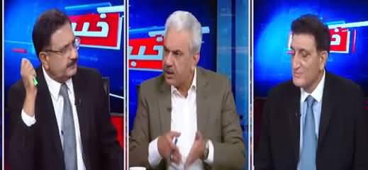 Khabar Hai (Electoral Reforms, Jahangir Tareen Group) - 3rd May 2021