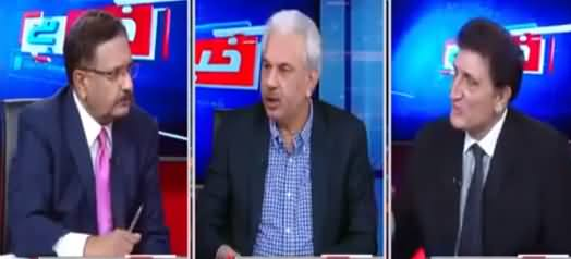 Khabar Hai (Electronic Voting, Chairman NAB, Other Issues) - 23rd September 2021