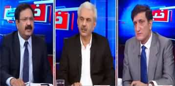 Khabar Hai (Fake License of Pilots, NA Session) - 30th June 2020