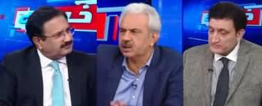 Khabar Hai (Fawad Hassan Fawad Ki Zamanat Manzoor) - 21st January 2020