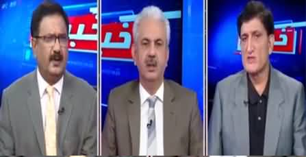 Khabar Hai (Fazal ur Rehman's Mission Islamabad) - 16th September 2019