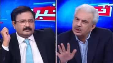 Khabar Hai (Fazal ur Rehman Started Political Contacts) - 2nd July 2020