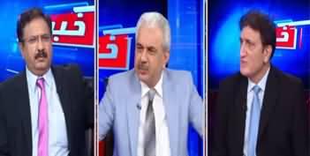 Khabar Hai (Fazlur Rehman Again Active Against Govt) - 22nd June 2020