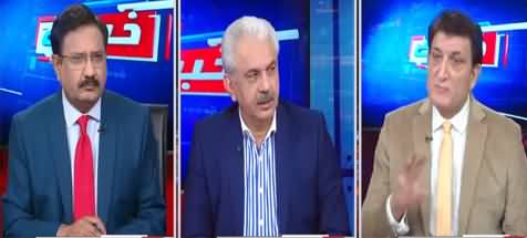 Khabar Hai (Fazlur Rehman's Attacks on Army) - 13th January 2021