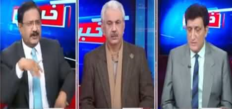 Khabar Hai (Fazlur Rehman's Reply to DG ISPR) - 12th January 2021