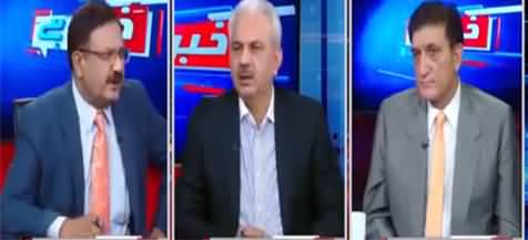 Khabar Hai (Federal Budget Passed in National Assembly) - 29th June 2021