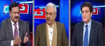 Khabar Hai (Fight B/W Fawad Chaudhry & Mubashir Luqman on Hareem Shah) - 6th January 2020