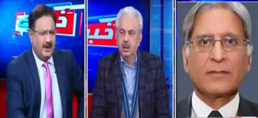 Khabar Hai (Foreign Funding Case, PDM, Other Issues) - 21st January 2021