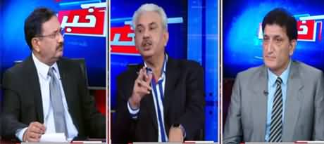 Khabar Hai (Ghaddar Kaun? Opposition's Movement) - 5th October 2020