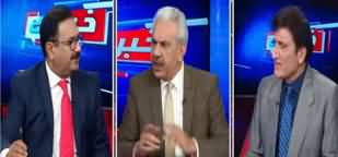 Khabar Hai (Govt Active To Reduce Inflation) - 10th February 2020