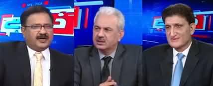 Khabar Hai (Govt Decides Negotiations With Fazlur Rehman) - 16th October 2019