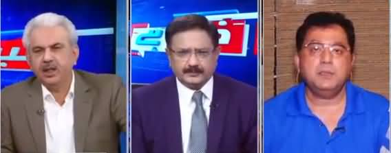Khabar Hai (Govt Decides To Reinvestigate Hudabiya Paper Mills Case) - 10th May 2021