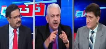 Khabar Hai (Govt Ready To Handle Fazlur Rehman Dharna) - 17th October 2019