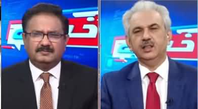 Khabar Hai (Govt Strategy Regarding Azadi March) - 7th October 2019