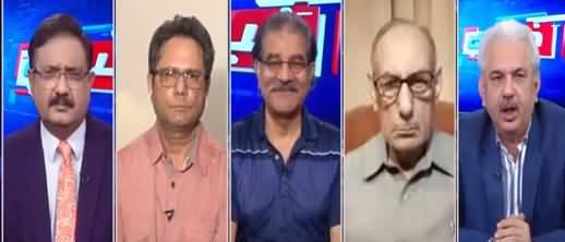 Khabar Hai (Govt Vs Opposition, AJK Election) - 20th July 2021