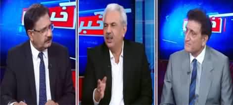 Khabar Hai (Govt Withdraws Petition Against Shahbaz Sharif) - 2nd June 2021