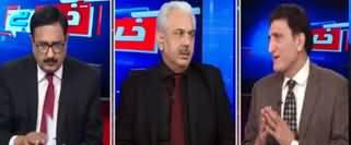 Khabar Hai (Hamza Shehbaz Bail, Nawaz Sharif's Health) - 6th February 2020