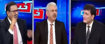 Khabar Hai (How Can Bring Nawaz Sharif Back) - 10th March 2020