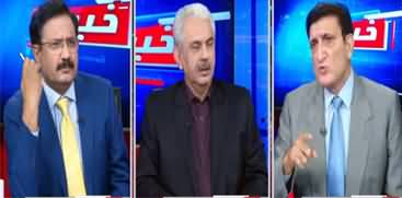 Khabar Hai (IG Punjab Phir Tabdeel) - 8th September 2020