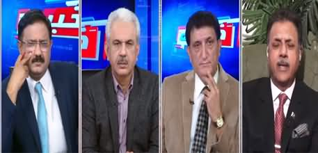 Khabar Hai (IG Sindh Incident Inquiry Report) - 10th November 2020
