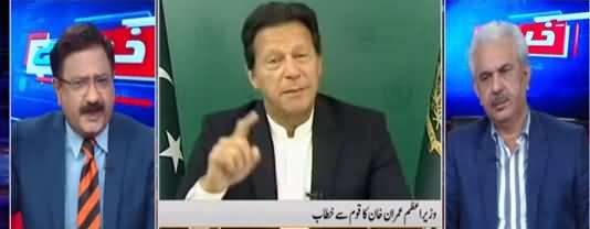 Khabar Hai (Imran Khan's Address To Nation) - 4th March 2021