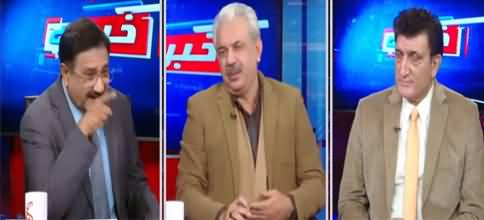 Khabar Hai (Imran Khan's Challenge to Opposition) - 20th January 2021