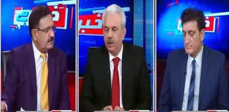 Khabar Hai (Imran Khan's Historical Speech in Parliament) - 30th June 2021