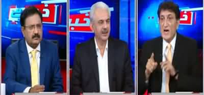 Khabar Hai (Imran Khan's Interview, Asim Bajwa's Reply) - 3rd September 2020