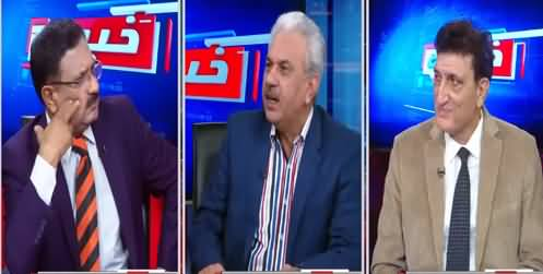 Khabar Hai (Imran Khan's Meeting With Journalists) - 29th April 2021