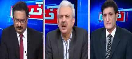 Khabar Hai (Imran Khan's US Visit on Kashmir Cause) - 23rd September 2019