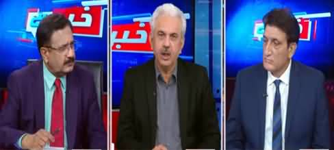 Khabar Hai (Imran Khan Vs Jahangir Tareen) - 7th April 2021