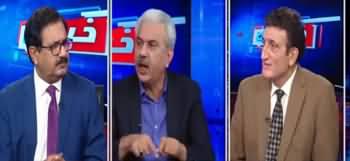 Khabar Hai (Inquiry Report, Cabinet Reshuffle) - 7th April 2020