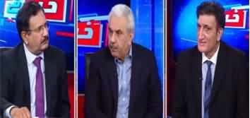 Khabar Hai (Inside Story of Cabinet Meeting) - 23rd June 2020