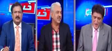 Khabar Hai (Inside Story of Ministers Meeting) - 24th June 2020