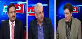 Khabar Hai (Is NAB Ordinance NRO Plus?) - 30th December 2019