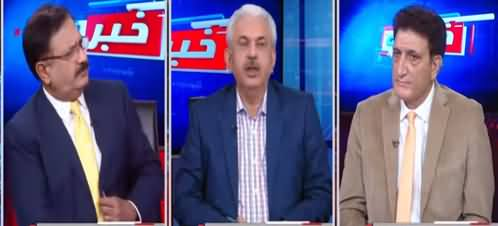 Khabar Hai (Jahangir Tareen Group In PTI) - 19th May 2021