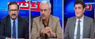 Khabar Hai (Jahangir Tareen, Quetta Doctors Issue) - 6th April 2020
