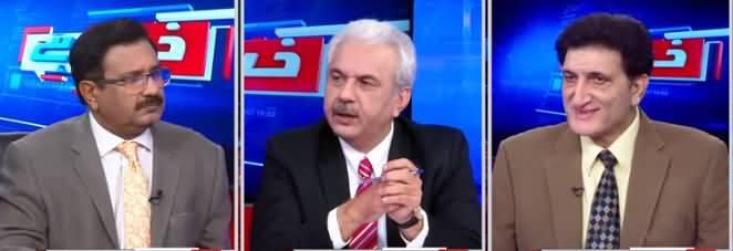 Khabar Hai (Judge Arshad Malik Video Scandal) - 20th August 2019
